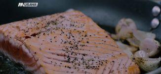 سباجيتي بحري وسمك السلمون بالكريما - طعمات 2018 ،ح 15، الكاملة - قناة مساواة الفضائية
