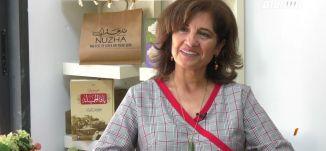 مراسلون مساواة: قصة صناعة صابون يافا ترويها مؤسسة المشروع عليا أبو شميس