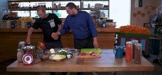 '' طعمة شوي جديدة وغريبة '' - نائل زرقاوي - عالطاولة - الحلقة العاشرة  - ج1 - قناة مساواة الفضائية