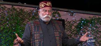 حكاية رمضانية - لطف نويصر - #رمضان_بالبلد - 18-6-2016- قناة مساواة الفضائية
