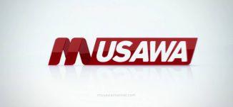 قناة مساواة الفضائية - Musawa Channel