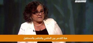 توما سليمان: مشاريع التدجين التي مارستها إسرائيل حتى هبة أوكتوبر لم تنجح بفك أواصر الشعب الواحد.