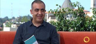 الحفاظ على اللغة العربية  في الكتب الدراسية والمنهاج - إياد برغوثي - #صباحنا_غير- 23-8-2016 - مساواة