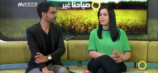 أدب الأطفال :  قصص للتسلية أم رسالة تربوية،فهيمه عثمان، لؤي وتد،صباحنا غير،9-9-2018،قناة مساواة