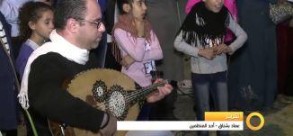 Musawachannel   فلسطين تغني موطني    8 11 2015   صباحنا غير  قناة مساواة الفضائية