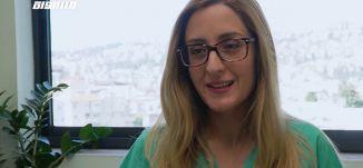 د. مريان خطيب تشارك تجربتها  في مجال الجراحة العامة وجراحة سرطان الثدي،تقرير،مراسلون،22.02.21