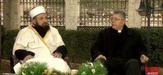 ولادة السيد المسيح- الأب د. أكثم حجازين و الشيخ عبد المجيد العمارنة -  #تغطية خاصة صباحية- 24-12