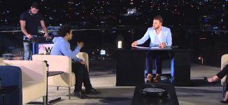 عدي خليفة - ستاند اب كوميدي- قناة مساواة الفضائية - رمضان شو بالبلد -2015-6-21- Musawa Channel-