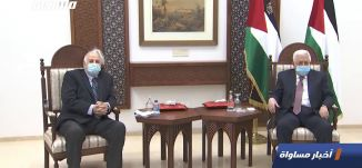 الأحمد:  توقعات بإصدار مراسيم إجراء الإنتخابات الفلسطينية بعد نحو أسبوع،اخبارمساواة،14.01.21،مساواة