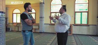 """'' ان ما يحدث اليوم هو محاولة لتشويه الدين ليس اكثر"""" - د منصور عباس - ج 3 - ع طريقك٢ - مساواة"""