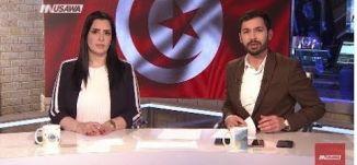تونس: استخدام مصل منتهي الصلاحية يتسبب بوفاة 11 مولودا،صباحنا غير،11-3-2019،قناة مساواة