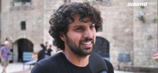 تعاون ما بين مسرح السرايا والمسرح العربي- تقرير-الباكستيج - ح 8 ، قناة مساواة