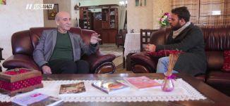 ''سنوات السبعينات كانت سنوات الحضور الشعري وأصبحت القصيدة ملهمآ لنا ''، د. زياد محاميد، ج1،ع طريقك