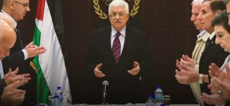 المجلس الوطني الفلسطيني - قناة مساواة الفضائية