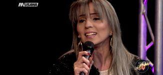 أغنية '' نحنا والقمر جيران '' - أدلين صايغ  - شو بالبلد - 13-4-2017- قناة مساواة الفضائية