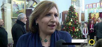 تقرير :  طرعان : ترنيمة الميلاد،صباحنا غير،19-12-2018،قناة مساواة الفضائية