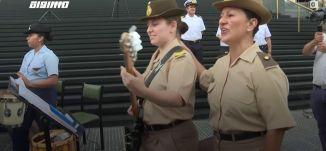 60 ثانية-الأرجنتين:في سابقة تاريخية النساء في القوات العسكرية الأرجنتينية يشكلن أول فرقة أوكسترا،7.3