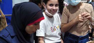 مراسلون مساواة  : كفر كنا تحيي يوم التراث الفلسطيني