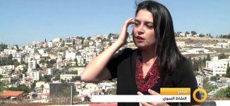النشاط النسوي - 18-10-2015 - قناة مساواة الفضائية - Musawa Channel