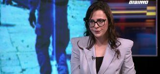حوار الساعة : التطورات السياسية والاعتقالات في المجتمع العربي