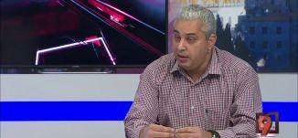 سلام بلال-الجبهة تتدارس امكانية اقامة ائتلاف في بلدية الناصرة-19-2-16- #التاسعة_مع_رمزي_حكيم-مساواة