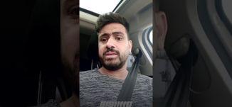 8 حالات وفاة في اسرائيل و2666 مصاب بفيروس كورونا -امير عباس