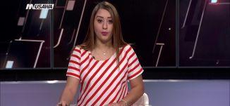 لبنان ينتخب... أين المقترعين؟ ،مترو الصحافة،7.5.2018، قناة مساواة الفضائية