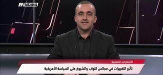 """موقع بكرا : """"غليك"""" يقود اقتحامات جديدة للمسجد الأقص،مترو الصحافة،7-11-2018،قناة مساواة"""