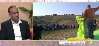 منصور دهامشة - مهرجان يوم الأرض الخالد في مدينة عرابة - #صباحنا_غير-31-3-2016- قناة مساواة الفضائية