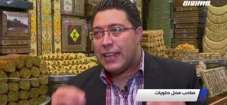 جولة رمضانية: سوق دمشق والحلويات الشامية .. وجولة على مائدة الافطار الرمضانية في غزة