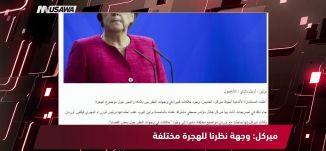 أيزنكوط: اغتيال نصر الله هدف مشروع ،مترو الصحافة،6.7.2018-مساواة