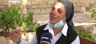 """أحيا الفلسطينيون المسيحيون من كافة أنحاء المدن، عيد """"سيدة فلسطين""""،تقرير،مراسلون.26.10.2020،مساواة"""
