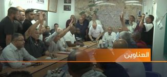 رهط تتجه لحل البلدية ،اخبار مساواة ،15-07-2019،قتاة مساواة