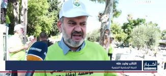 أخبار مساواة : حيفا .. ترميم مقبرة الاستقلال بمبادرة من الحركة الإسلامية الجنوبية