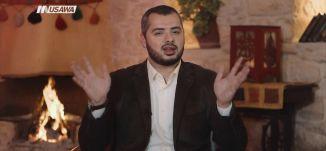 إمام في المزاح !  - الكاملة - الحلقة 15 - الإمام - قناة مساواة الفضائية - MusawaChannel