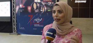 مراسلون مساواة : مهرجان بعيون النساء في غزة