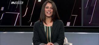 معا : بري: اذا تمددت إسرائيل بالحفر فهناك كلام آخر،الكاملة،06-12-2018،قناة مساواة الفضائية
