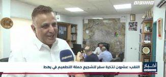 أخبار مساواة : المتابعة  العليا تقر خطوات شعبية تصاعدية للضغط على الحكومة الإسرائيلية للجم الجريمة