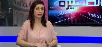 لماذا لا يوجد ناطق اعلامي للسلطات المحلية ؟ - محمد مصالحة - #الظهيرة -8-6-2016- قناة مساواة