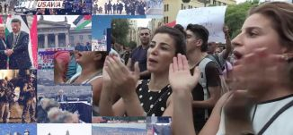 الرئاسة المصرية تؤكد التنسيق مع دولة فلسطين،الكاملة،اخبار مساواة،30-8-2018- مساواة