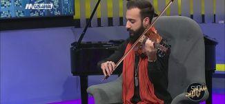 مقطوعة موسيقية 2، أكرم عبد الفتاح ،ج6،2-12-2018،شو بالبلد - مساواة