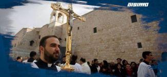 برومو - السلطاتُ الإسرائيليةُ تمنعُ مسيحيي غزّة من الاحتفالِ بعيد الميلاد في بيتَ لحم والقدس - ماركر