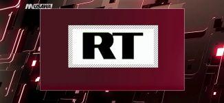 """بي بي سي: أردوغان: العقوبات الأمريكية """"طعنة في الظهر"""" ،مترو الصحافة،14.8.2018 قناة مساواة"""