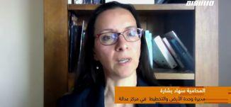 حوار الساعة: سهاد بشارة  النواة التوراتية  تحاول السيطرة على عقارات عربية في مدينة يافا