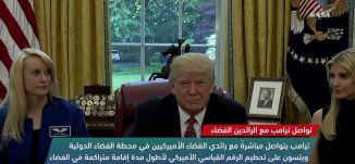 هدم قرية العراقيب في النقب ! - view finder -3-5-2017 - قناة مساواة الفضائية - MusawaChannel
