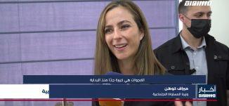 """أخبار مساواة : """"اتفاق"""" سقف يُبشّر بنقلة نوعية في تطوير عدد من البلدات العربية"""