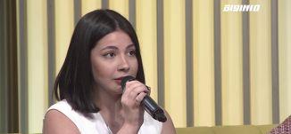 اغنية عصفور طل من الشباك غناء ،نويل خرمان،صباحنا غير9.6.2019،قناة مساواة