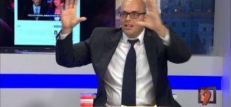 """ماهر دلّة - الزام القناة الثانية بدفع 400 ألف شاقل لمعلمات """"الواصفية"""" في الناصرة -29-4-#التاسعة"""