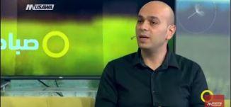 مبادرة COLLECTIVE IMPACT - شادي حداد ، محمد هيبي - صباحنا غير- 14-7-2017