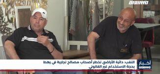 أخبار مساواة: مستوطنون يقتحمون المسجد الأقصى المبارك واعتقال أكثر من 160 شخصا داخل البلدات العربية